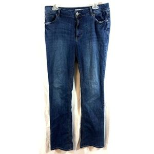 Contemporary Denim Womens Dark Wash Jeans Sz 14